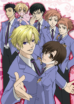 077.ouran